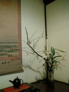 庄内を代表するのソバ屋  大松あん  の一室