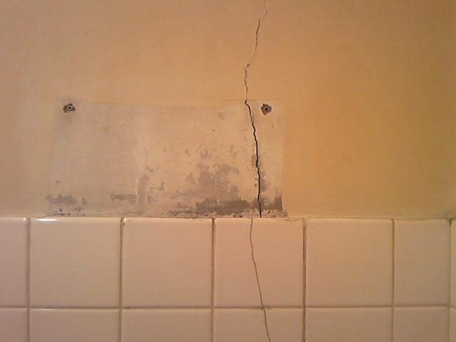 ナッテルのトイレの壁