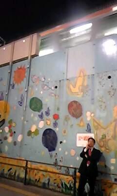中野駅の壁