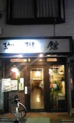 中野の喫茶店