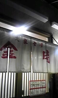 神戸元町駅付近の食堂