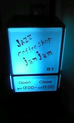 神戸のジャズ喫茶