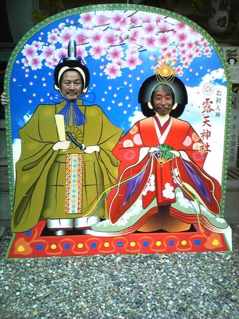 曽根崎の神社にて