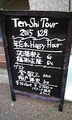 今日は京都のパーカーハウスロールで。