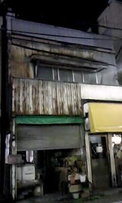 高円寺徘徊道中